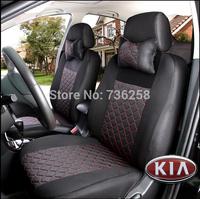 LBS 10 PCS FOR Kia ,K2,K3,K5,kia rio,Furuidi Cerato Sportage car seat covers Emulation silk + sandwiches