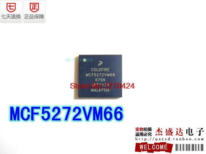 Цена MCF5272VM66