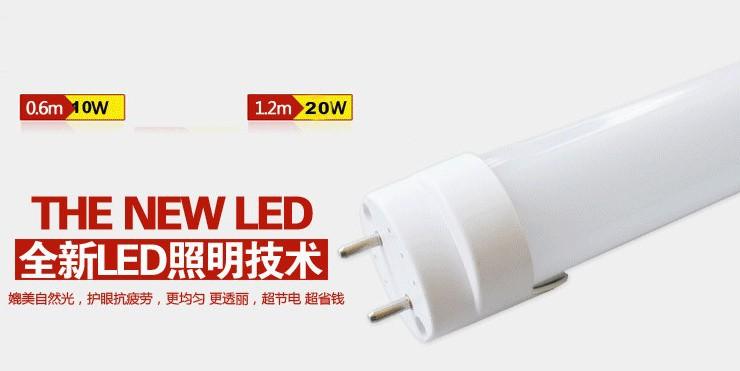 FedEX or UPS Free shipping 10pcs/lot 20W 1200MM T8 LED Tube High brightness Epistar SMD2835 25LM/PC 96led/PC 2400LM AC85-265V(China (Mainland))