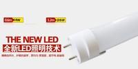 FedEX or UPS Free shipping 10pcs/lot 20W 1200MM T8 LED Tube  High brightness Epistar SMD2835 25LM/PC 96led/PC 2400LM AC85-265V