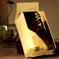 [GRANDNESS]  2014 Top class Premium Black Tea Lapsang Souchong Red Tea Healthy Green Food Warm Stomach 100g zhengshanxiaozhong