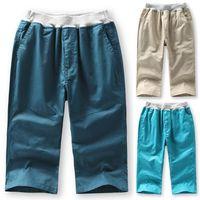 Children's clothing child boy 2014 summer trousers thin cotton casual capris knee-length pants 140-150-170 big boy short pant