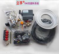 Cng car kit refires D02 single pressure reducer regulator/auto electric reducer/cng gas fuel kits 3,4 cylinder engine ignition