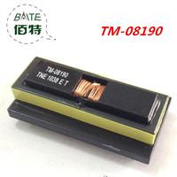 10pcs Original TM-08190 inverter transformers for Samsung,Free shipping
