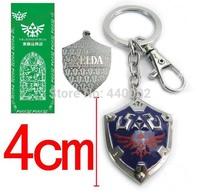 150pcs/Lot Anime Cartoon The Legend of Zelda Shield Metal Figure Phone Strap Keychain Pendants