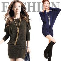 9165 # 2015 new Korean Slim package hip long-sleeved round neck bat sleeve dress
