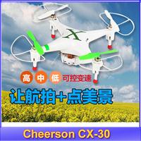 Free Ship Cheerson CX-30 CX-30W RC Quadcopter with Camera Remote Control Helicopter UFO Comparable Cheerson CX-20 cx20