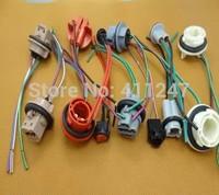 Automotive LED lights show wide turn down the lights brake light T10 1156 1157 T20 female socket holder