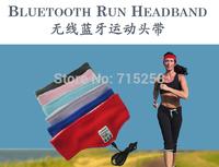 Sport Sleeping Bluetooth Earphone,Sport Sweat Headband Headphones ,Inner Bluetooth Good for Sleeping