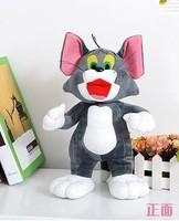 Baby Toys Cat Tom Plush Stuffed Toys Dolls Boneca Pelucia Brinquedos Learning&Education For Kids,25cm 2pcs/set
