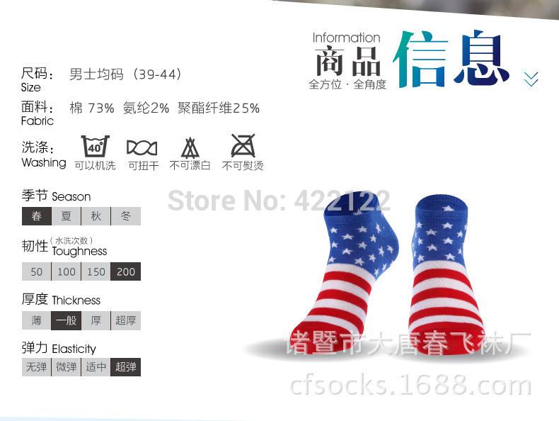 Summer winter Soft Colorful sport socks men s socks bamboo cotton for Ankle invisible men socks