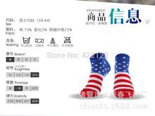 Summer winter Soft Colorful sport socks men's socks  bamboo cotton for Ankle invisible men socks stockings US05    5pcs