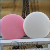 wholesale  beautiful makeup makeup puff imported from Japan P8057