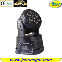 2014 hot selling  7x10w rgbw 4in1 mini  led moving head