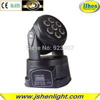 2014 hot selling  7x10w rgbw 4in1 mini  led moving head