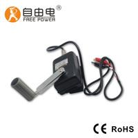28V small dynamo SS30W | high quality electric power generator