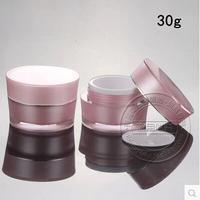 5C2  30G pink ACRYLIC conical shape cream jar , cosmetic container,Cosmetic Jar,Cosmetic Packaging