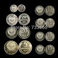 Russia Soviet Union CCCP 1972 1973 1947 1976 1965 15 & 20 KOPEK german silver coin 8pcs/lot souvenirs coin