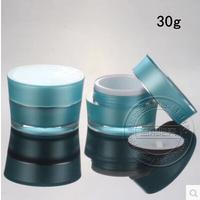 high quality 5C2  30G bule ACRYLIC cone-shape cream jar , cosmetic container,Cosmetic Jar,Cosmetic Packaging