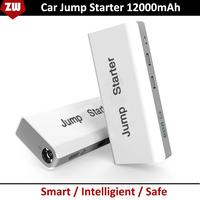 12000mAh A3 Multi-Function Car Emergency Start Power Jump Starter Mobile Phone Laptop External Rechargeable Battery Free Ship