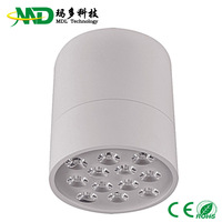 Free shipping(2pcs/lot) 12w led down light AC12V solar 1080lm 3 years warranty ceiling down light 12w