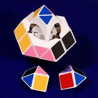 2014 New 4-side XM Rainborw Colourful Magic Cube Puzzle Toys with White Edges Educational Toy Free Shipping