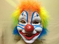 Halloween Clown mask cartoon mask masquerade  latex magic mask