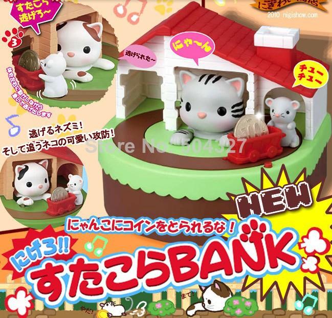 1 Piece Sutakora Cat and Mouse Bank Cat and Mouse Moving Money Box Piggy Bank(China (Mainland))
