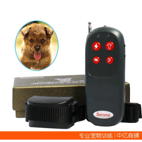 line Get Cheap Anti Bark Dog Whistle Aliexpress