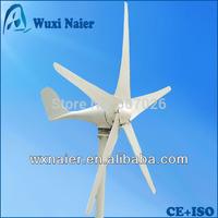 New model 200w ac 12v/24v small wind turbine generator for boat