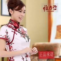 Classical 100% cotton cheongsam skirt chinese style ink female women's