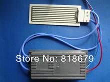1pc new 220vac AC 220V 10g Ozone Generator Ozone Ceramic Plates DIY 10g/hr for Air Purifier FreeShipping(China (Mainland))