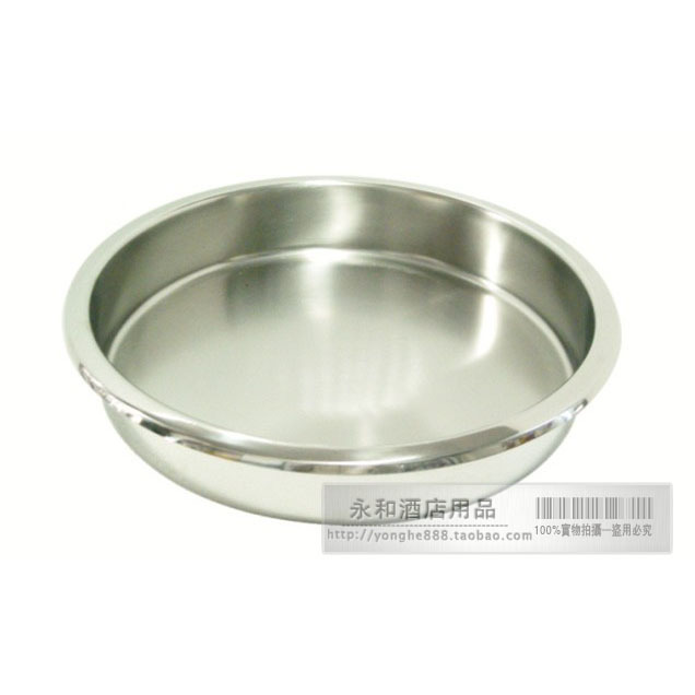 Round stainless steel food bowl buffet stove special interior circular disc copies hotel supplies food kitchen utensils(China (Mainland))