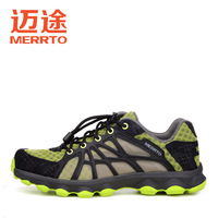 MERRTO Light breathable wear-resistant men's Upstream Shoes