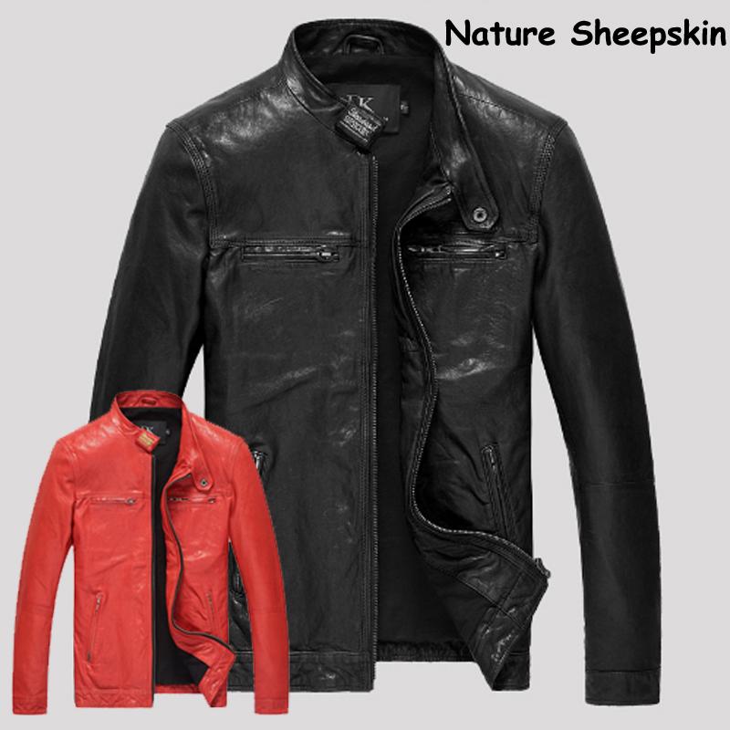 Сочи Купить Кожаную Куртку