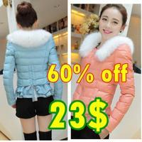 Женская куртка 23434 . ace iu423