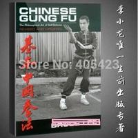 Free shipping 1pcs/lot English edition Chines wushu martial arts Gung fu book