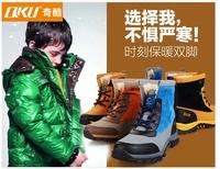 Children's shoes Male children boots Children with velvet cotton shoes Boy cotton boots big child boots outdoor boots for boys