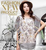2014 new summer fashion bat sleeve chiffon shirt in a long sleeve shirt large size women's models wild was thin loose XL-4XL