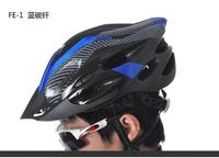 2014 NEW 21 Vents Ultralight Sports Road Mountain Bike Bicycle Helmet   Cycling Helmets Adult
