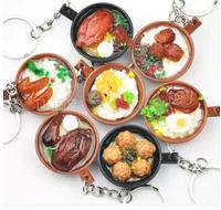 Free Shipping The simulation food key creative key chain Mini clay pot rice casseroles, key pendant key ring gift