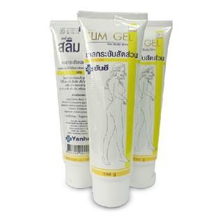 FREE SHIPPING Hot Selling Weight Loss Cream Yanhee 100ML Body Slimming Cream
