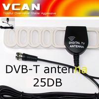 ANT-003 Digital TV DVB-T antenna aerial built-in signal enlarger booster