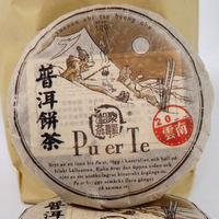 "Freeshipping Say ""NO"" to Garbage Yunnan Pu'er ripe tea Cake pu erh Cai Cheng pu'er tea Menghai 100g ripe puer tea"