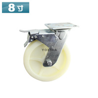 Super heavy duty caster / double bearing 8 inch wheels with brake / universal in mute casters / mute nylon