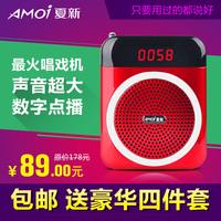 Mini stereo xiaxin portable card speaker radio mp3 music usb flash drive player