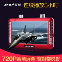 Xiaxin hd video player insert card speaker multifunctional mp5 usb flash drive walkman