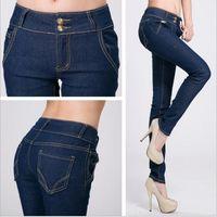 HJ-26 new 2014 women winter jeans add fleece Thicken fashion Casual Slim fit skinny jeans women denim jeans bib jeans desigual