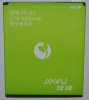 3000mAh JIAYU G3 Battery For JIAYU JY-G3 mobile phone cellphone Batterie Batterij Bateria cell phones accessories free shipping