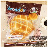 1pc Restock Breadou Turtle Tortoise Bread Bun Squishy Wrist Pad  Hand Pillow